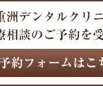 soudan_form_banner