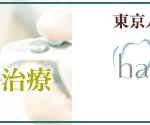 hadental_medium